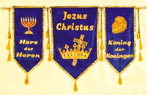 banier Jezus Christus Shekinah Ministries